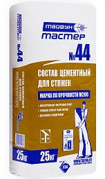 Стяжка цементная Тайфун Мастер № 44