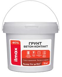 ilmax 4175 Грунт Бетон-контакт