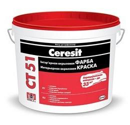 Краска интерьерная  Ceresit CT 51, 10л