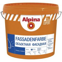 Alpina EXPERT Fassadenfarbe, белая, 15 л