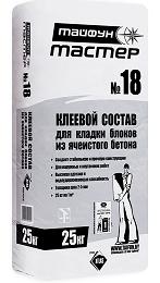 Клeй для блoкoв ТАЙФУН МАСТЕР №18, 25кг
