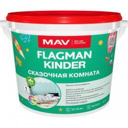 Краска FLAGMAN KINDER интерьерная (11л)