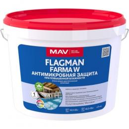 Краска FLAGMAN FARMA W антимикробная защита(11л)