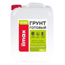Грунтовка готовая Ilmax 4100, 10 л