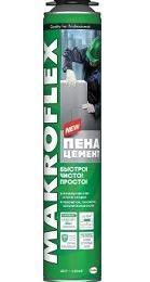 MAKROFLEX ПЕНА-ЦЕМЕНТ СТРОИТЕЛЬНЫЙ, 850 мл