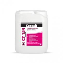 Грунтовка Ceresit СТ 154 силикатная концентрат, 10л