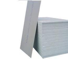 Гипсокартон  обычный 9.5 мм 2.5 x 1.2