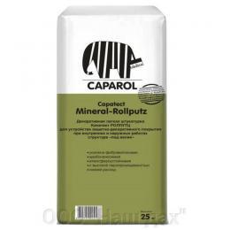 Штукатурка Capatect Mineral-Rollputz (шуба), 25 кг