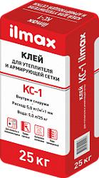 Клей для приклеивания и армирования утеплителя Ilmax КС-1, 25кг Зима