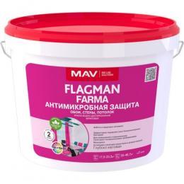 Краска FLAGMAN FARMA антимикробная защита(11л)