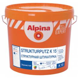 Штукатурка Alpina EXPERT Strukturputz K15