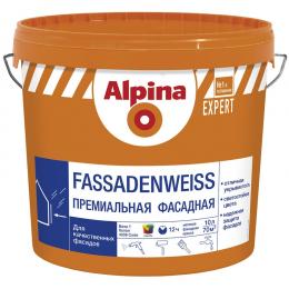 Фасадная краска Alpina EXPERT Fassadenweiss,  10л