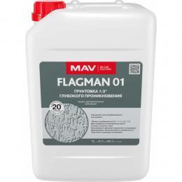 Грунтовка MAV FLAGMAN 01 глубокого проникновения (10л)